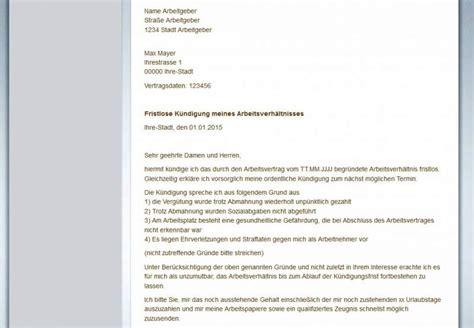 Muster Mahnung Zahlungsverzug Arbeitgeber Gratis Vorlagen Tipps Zum Arbeitsvertrag K 252 Ndigen Freeware De