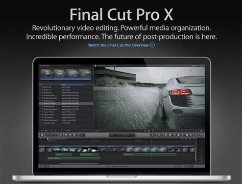 final cut pro release notes apple доработала документацию для final cut pro x