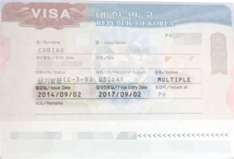 Guarantee Letter Korean Visa Apply Korean Tourist Visa In The Philippines Wanderlass