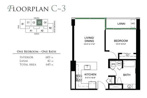 sandwich shop floor plan 909 kapiolani honolulu luxury realtors 174