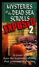 e is for exposed a malibu mystery volume 5 books dr frank e stranges 네이버 블로그