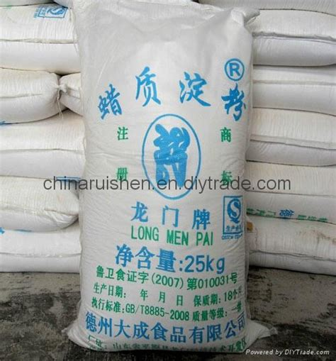 Starch For Paper - modified starch for paper industry rs 01 ruishen