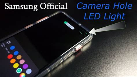 samsungs official galaxy  led notification light youtube
