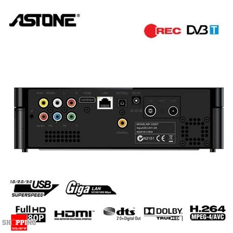mp player a astone media gear mp 310dt 1080p media player dvb t