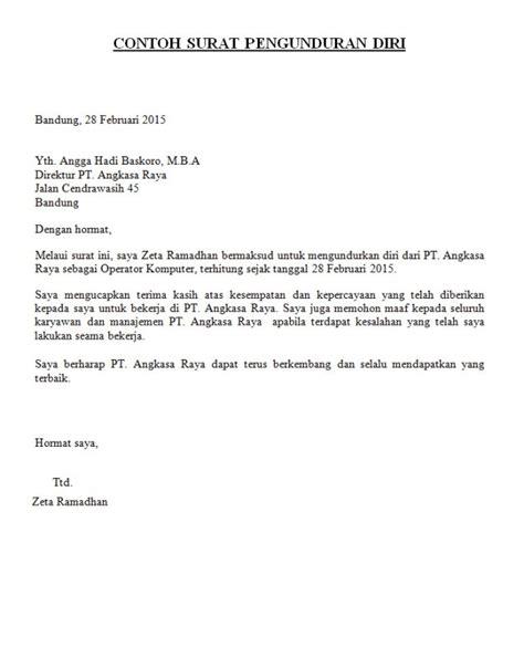 format surat pengunduran diri dari jabatan struktural 11 contoh surat pengunduran diri kerja dari perusahaan