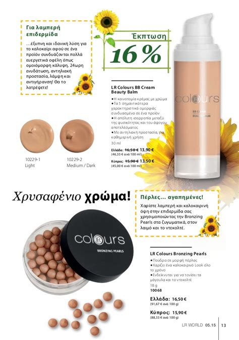 Aichun Lip Balm By Aichun Net 50 Gr Mp gr el lrw052015