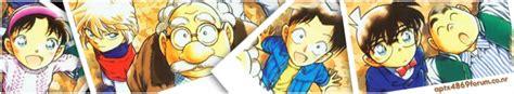Detektif Conan 1 91 Bisa Cabutan ilmu pengetahuan yang bisa kita ambil dari conan edogawa