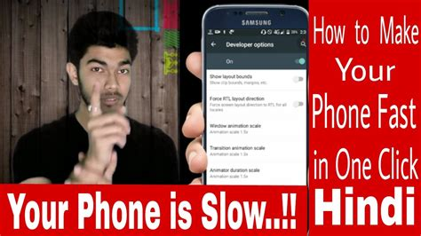 how to make fan work on android new how to make android phone faster in one click 100