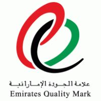 emirates quality mark emirates quality mark brands of the world download