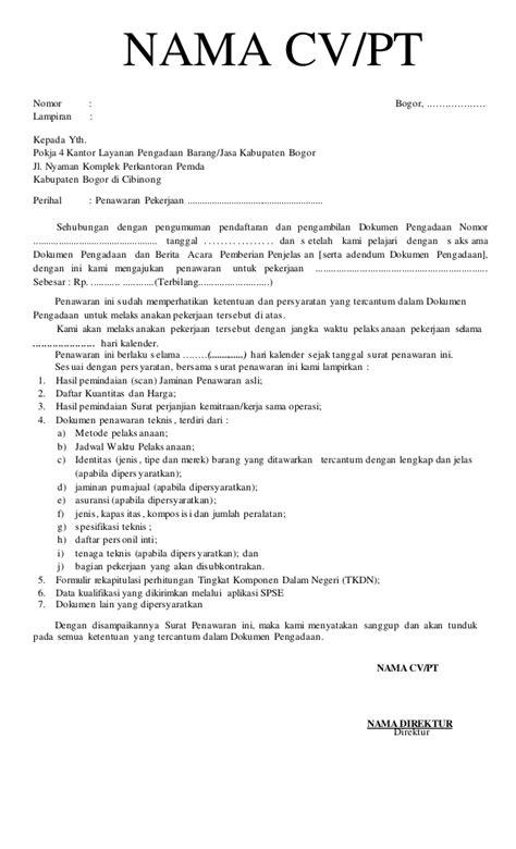 contoh surat penawaran harga sph