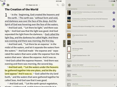 a commentary on textual additions to the new testament books look inside ancient christian commentary on scripture