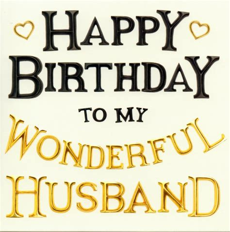 Birthday Quotes For Husbands Happy Birthday To My Husband Quotes Birthday Quotes
