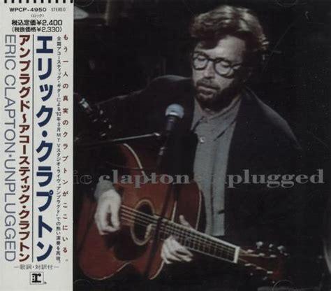 Eric Clapton Unplugged Vinyl Record - eric clapton unplugged records lps vinyl and cds