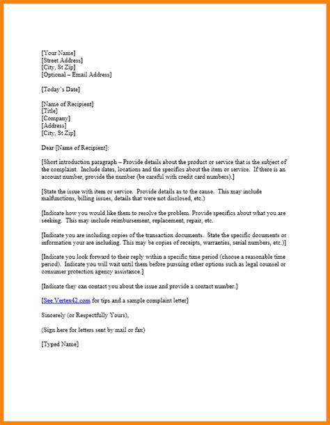 Complaint Letter Exle