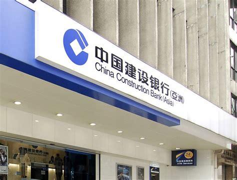 banche cinesi in italia banche i cinesi all assalto dell italia