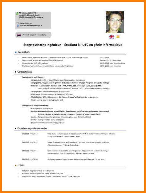 Exemple Lettre De Motivation Ing Nieur 7 cv ing 233 nieur informatique lettre officielle