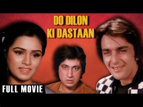 padmini kolhapure biography in hindi youtube do dilon ki dastaan full movie sanjay dutt padmini