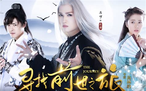 dramacool new journey to the west watch the journey 2 2017 episode trailer engsub f9