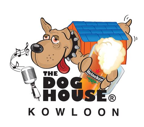 the dog house video the dog house kowloon