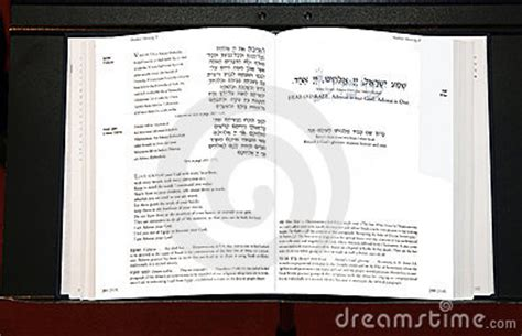 the prayer testo shema israel prayer stock photography image 17511852