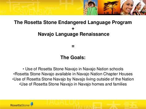 rosetta stone navajo download manavi bittinger hieber a case study in digital