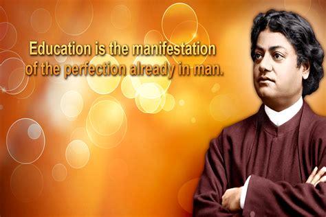 swami vivekananda quotes  education quotesgram