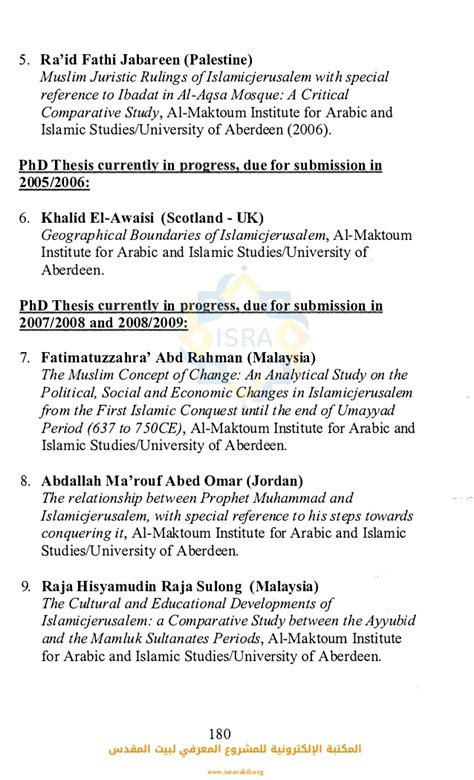thesis title about translation phd thesis in arabic english translation
