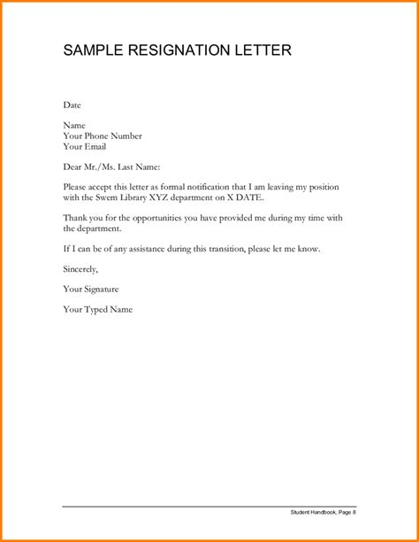 different types resignation letters different type of resignation letters filename infoe link