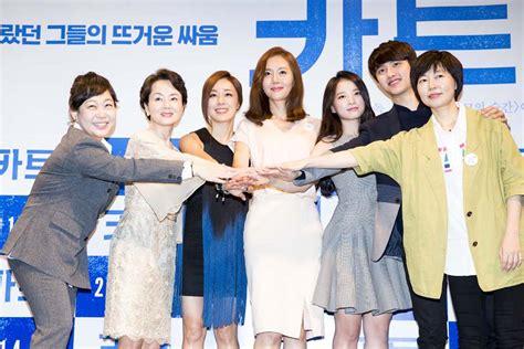 film korea cart 대형마트의 비정규직 직원들이 부당해고를 당한 이후 이에 맞서면서 벌어지는 이야기 카트