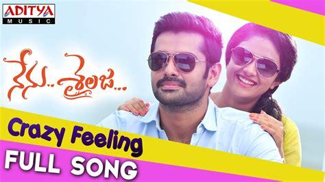 Crazy Feeling Nenu Sailaja Mp3 Hd Mp4 Video Song Free Download | crazy feeling full song nenu sailaja songs ram