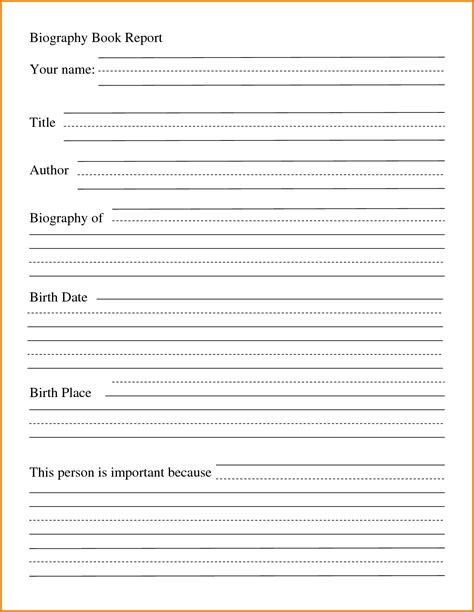 free printable biography book report form