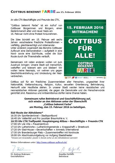 Bewerbung Soziale Arbeit Cottbus Aktuelles Cottbuser Aufbruch