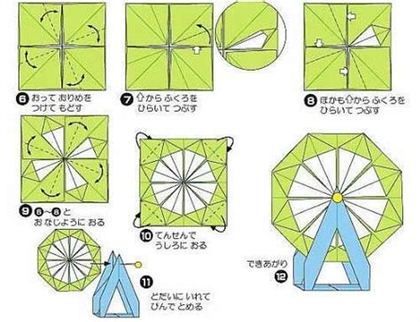 how to fold an origami ferris wheel