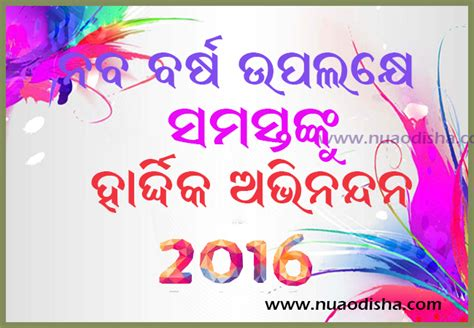 new year 2015 year of holi new year greetings happy new year 2018 pictures