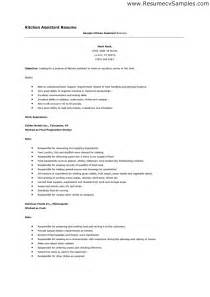 Kitchen Aide Cover Letter by Kitchen Manager Resume Getessay Biz