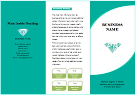 software product brochure template brochure software a powerful tool to make brochures