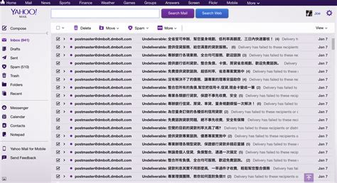 Yahoo Address Search Yahoo Mail Fail 5 Minutes With Joe