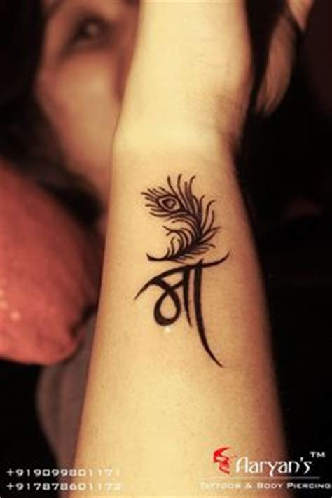 11 best images about maa tattoo on pinterest mothers emoticon name meanings and piercing on pinterest