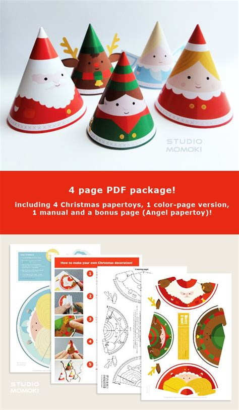 free printable christmas paper toys printable paper toy diy christmas decoration pdf package