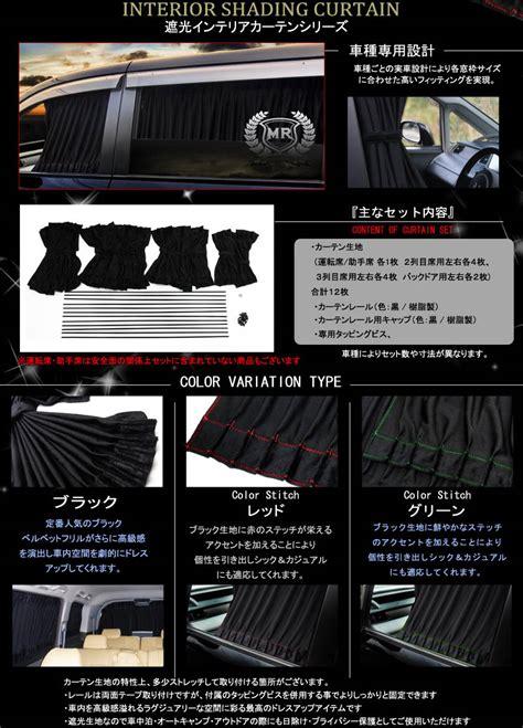 Colum Stir Toyota Alphard Vellfire Original doresu up rakuten global market toyota vellfire alphard