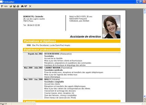 Exemples De Curriculum Vitae by 02yzel Exemple De Curriculum Vitae