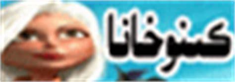 ulinix tori wwwjalapcomcn uyghurqa saglam www ulinix com 维语网站大全 www ulinix cn uygur ulinix ulinix
