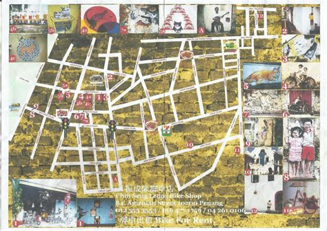 Wall Map Mural www ruxyn com street arts and paintings in georgetown