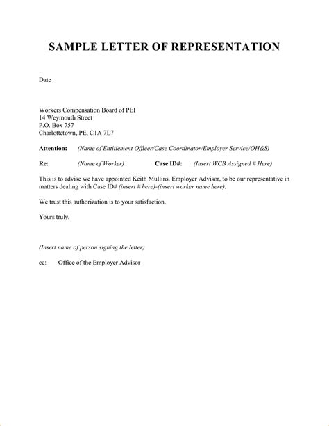 Notice Of Representation Letter   Sample Resume 2017