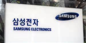 Samsung Semiconductor Another Earnings Shock Samsung Electronics Expected To