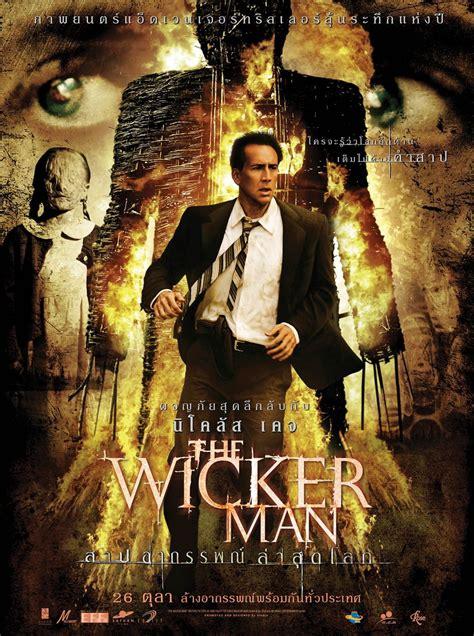 film nicolas cage the wicker man the wicker man 2006 δείτε online με ελληνικους