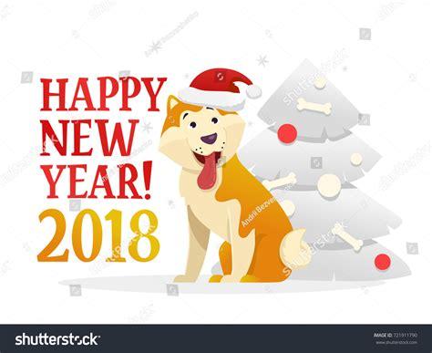 happy  year  postcard template stock vector  shutterstock
