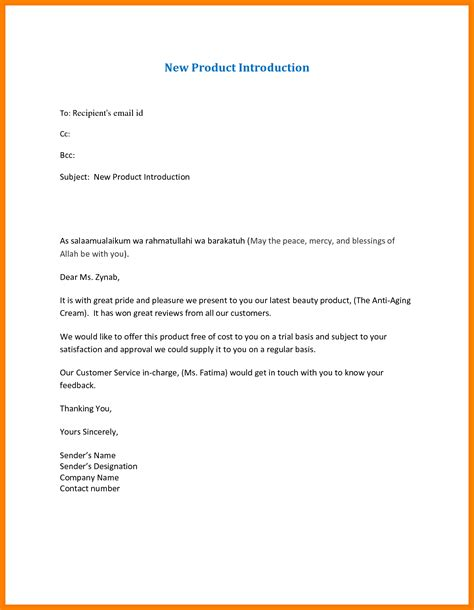 Company Introduction Letter Email 6 Business Introduction Email Introduction Letter