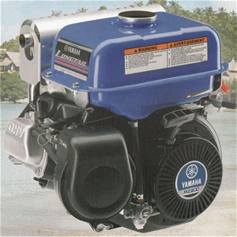 Mesin Yamaha Mz 200 mesin penggerak bensin mesin penggerak bensin merk yamaha mesin penggerak bensin murah jual