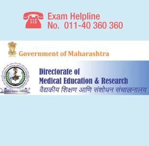 Pumba Executive Mba 2017 by List Of Engineering Entrance Exams Careers360 Pdf